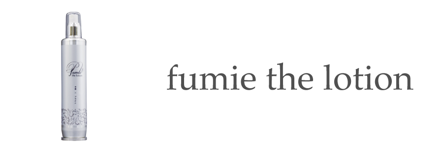Fumie The Lotion