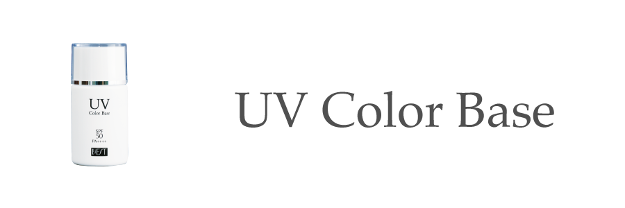 UV Color Base